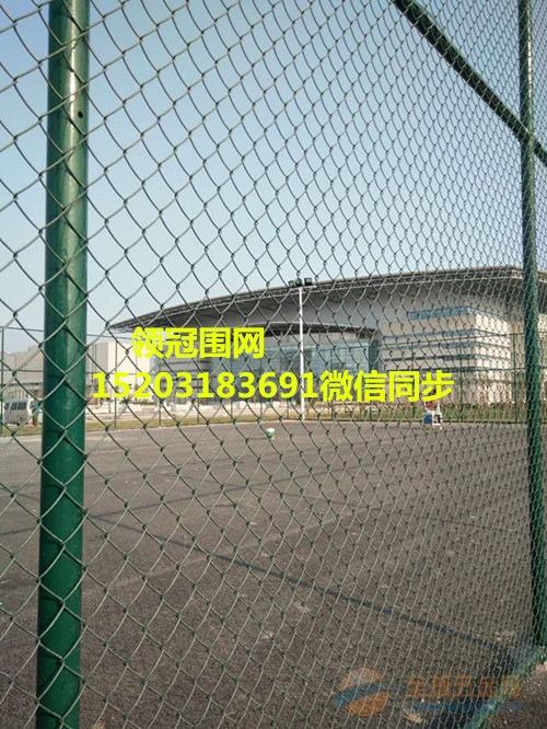 篮球场地围网多少钱一平米篮球场地围网厂家&吉林延边篮球场地围网