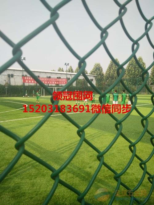 篮球场围网供应商篮球场围网批发&山东泰安篮球场围网