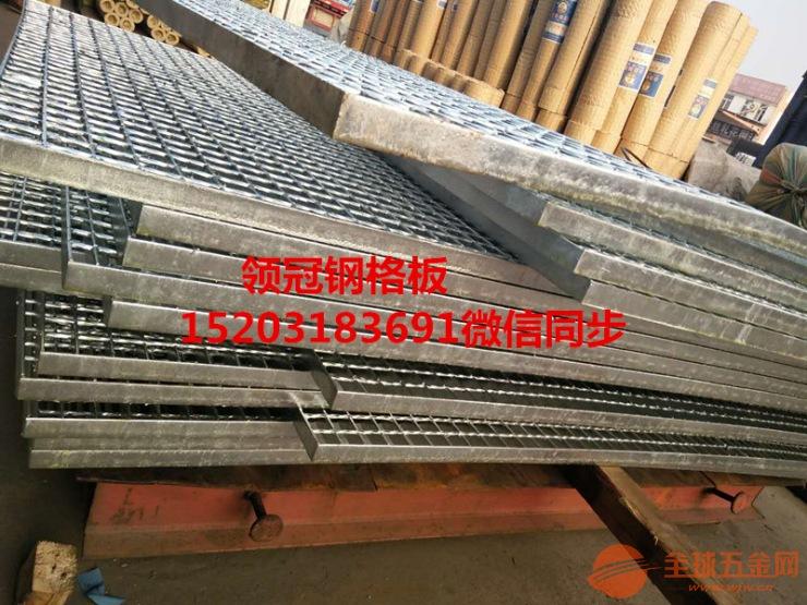 特殊钢格板&电厂专用平台异形特殊扇形镀锌钢格板