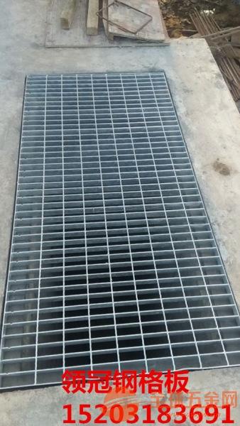 平台热镀锌钢格栅板报价|化工厂专用平台镀锌钢格栅板供应