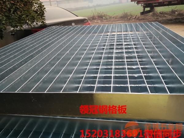 焊压镀锌钢格栅板价格A海南定安县平台镀锌钢格栅板