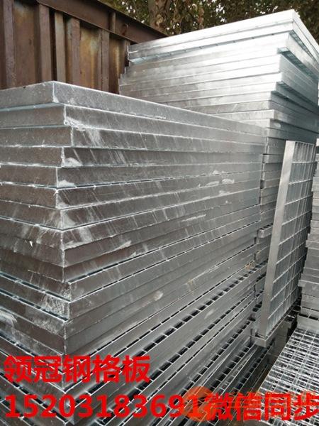通道平台格栅板供应商&通道格栅板