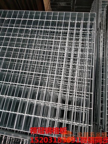 镀锌钢格栅板报价西藏山南电厂平台镀锌钢格栅板供应商