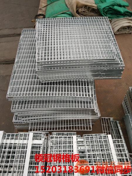 电厂专用平台格栅板价格&平台格栅板厂家