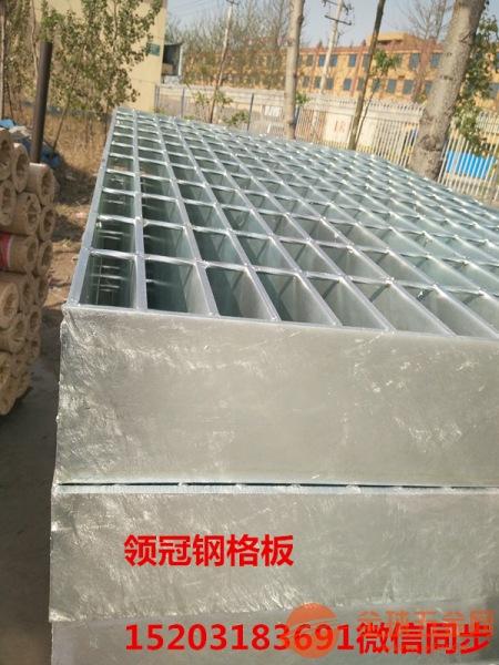 钢格栅板生产商A海南保亭县平台镀锌钢格栅板报价
