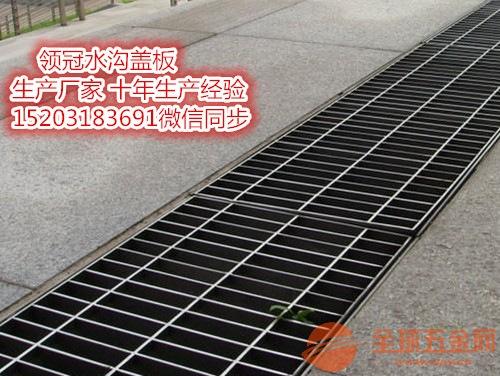 扇形异形平台热镀锌格栅板扇形格栅板
