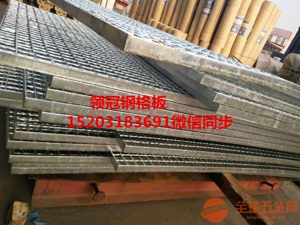 平台热镀锌格栅板厂家格栅板价格