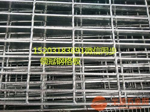 热镀锌平台钢格板价格&湖北随州热镀锌钢格栅板供应商