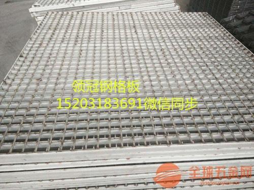 热镀锌格栅板厂家定做格栅板定做