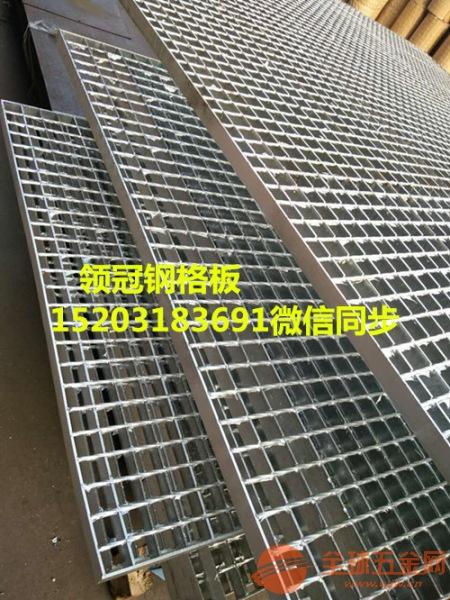 钢格栅板网&热镀锌钢格栅板网哪里卖15203183691