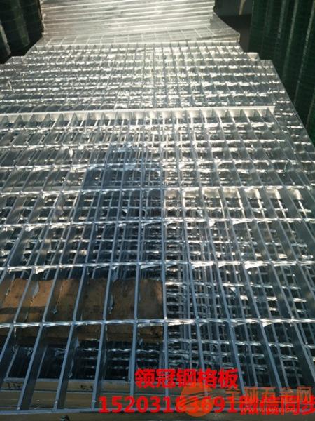 钢格板钢格栅&电厂污水厂用镀锌钢格板钢格栅厂报价15203183691