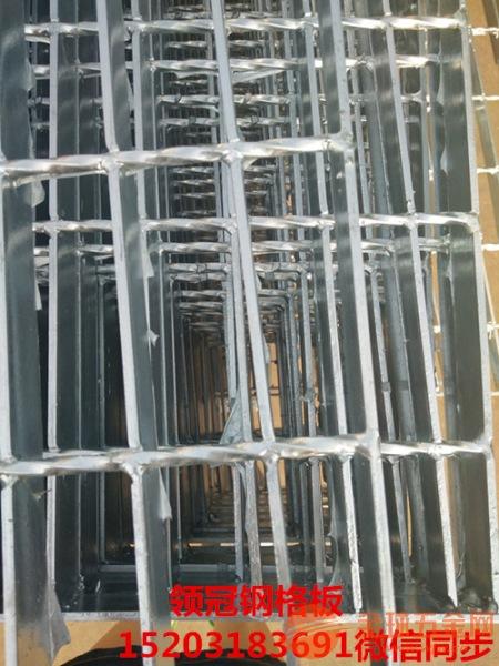 平台钢格栅多少钱A云南大理平台镀锌钢格栅板供应商