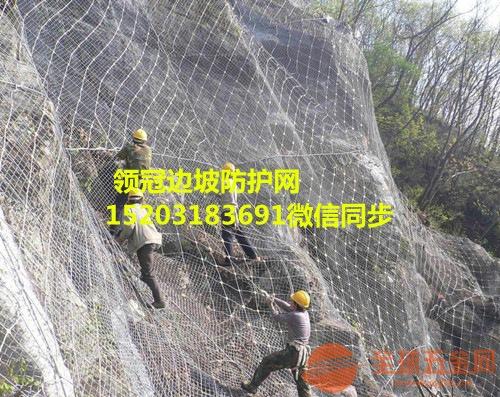 边坡防护网厂家&贵州黔西南边坡防护网&主动边坡防护网