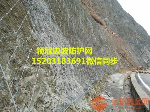 边坡柔性防护网厂家&边坡柔性防护网多少钱&四川阿坝边