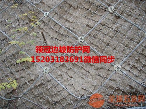 护坡防护网厂家安装施工&山体护坡防护网多少钱一平米&山体滑坡护坡防护网生产厂家