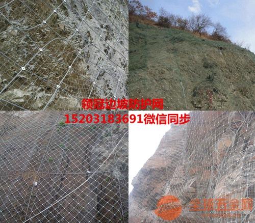 柔性边坡防护网厂家&柔性边坡防护网供应商&四川甘孜柔