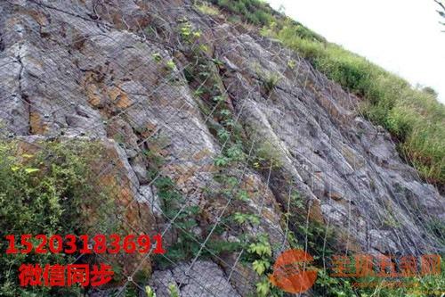 边坡防护网厂家&贵州安顺边坡防护网&主动边坡防护网厂