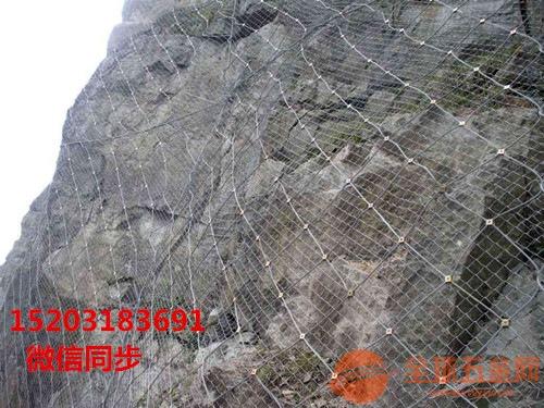 边坡防护网厂家&贵州铜仁边坡防护网&护坡边坡防护网专