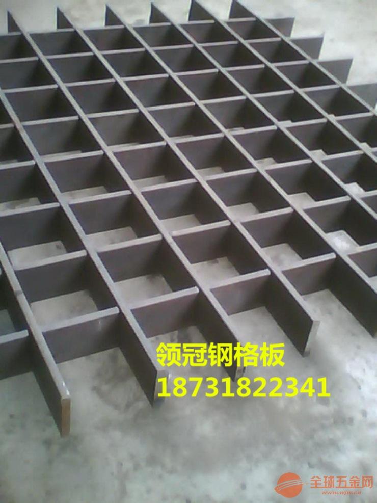 钢格栅板每平米价格A海南澄迈县平台镀锌钢格栅板价格