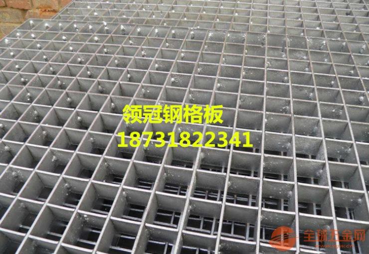 电厂平台钢格板厂&山东青岛平台镀锌钢格栅板供应商