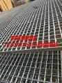 钢结构钢格栅板&钢结构平台热镀锌钢格栅板厂家15203183691