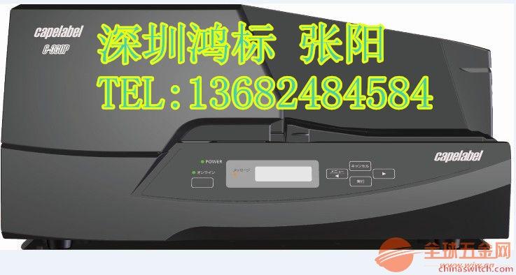佳能丽标电缆挂牌标牌印字机c-330P