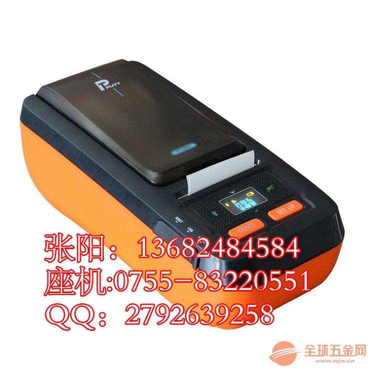 PUTYPT-66DC线缆标签打印机