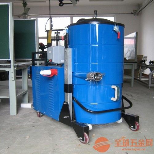鹤岗工业吸尘器,20年大品牌,鹤岗工业吸尘器厂家直销