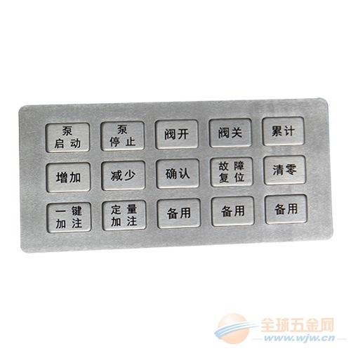 工业级金属键盘