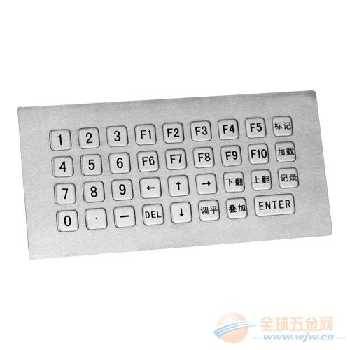 USB轨迹球键盘