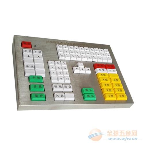 金属电脑键盘