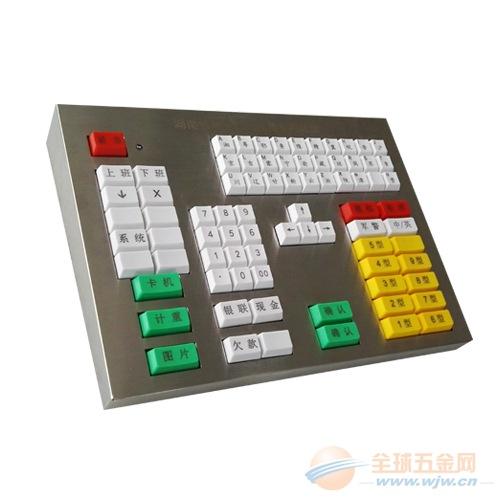 工业一体键盘