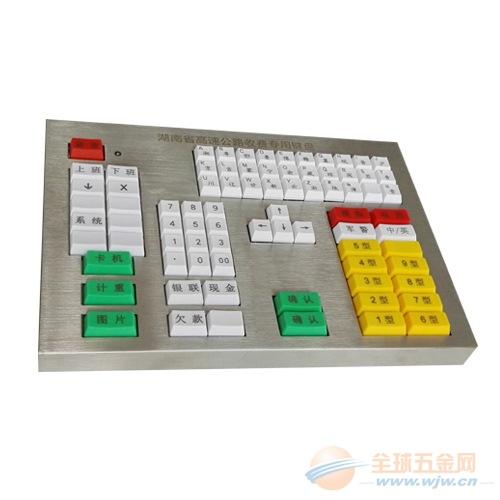 公路收费专用键盘