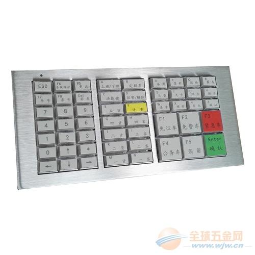 防爆PC键盘