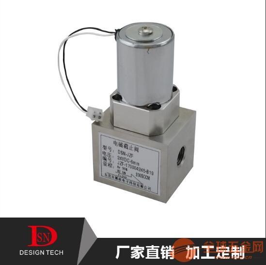 高粘度电磁阀 手动设定控制气体稳流装置 DSN电磁调