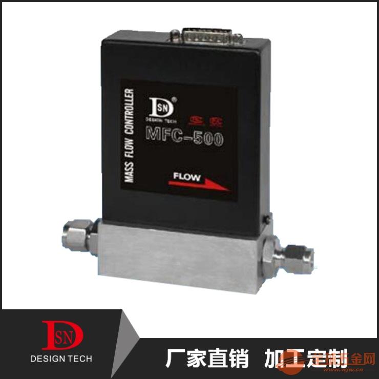 单电源小量程气体质量流量控制器MFC-500
