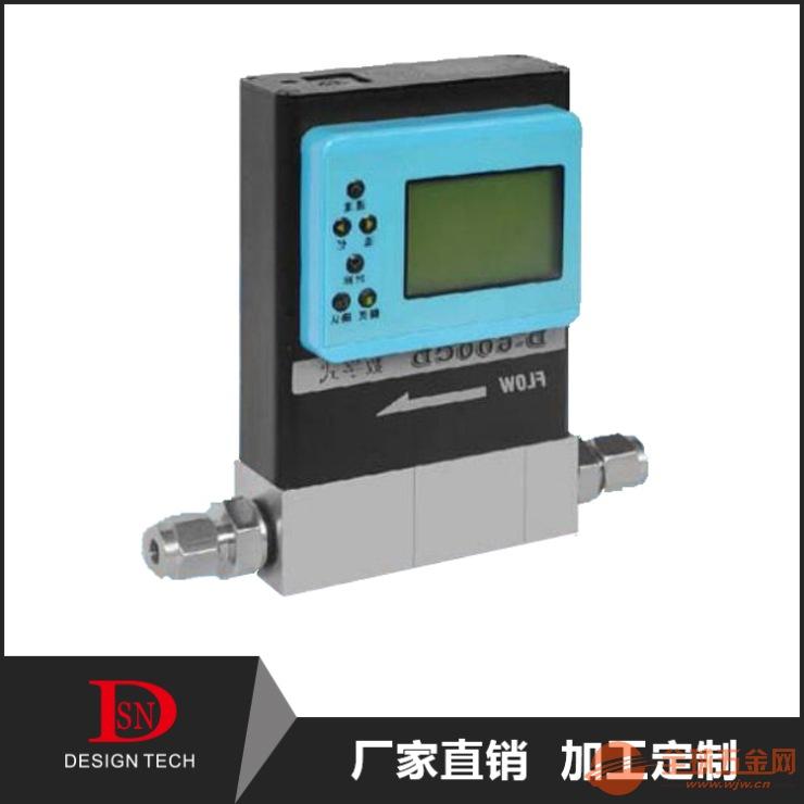 实验室热式气体流量控制器 质量流量控制器