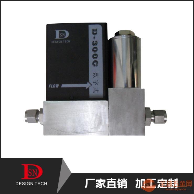 MFC 流量控制器显示一体 DSN-MFC600CD