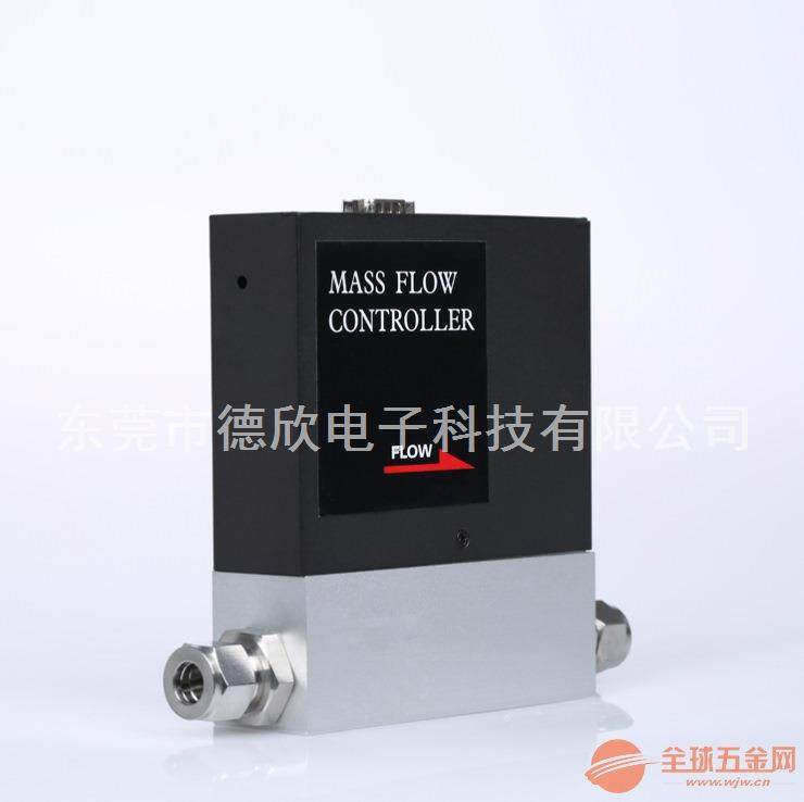 MFC 气体质量流量控制器 30SLM/min