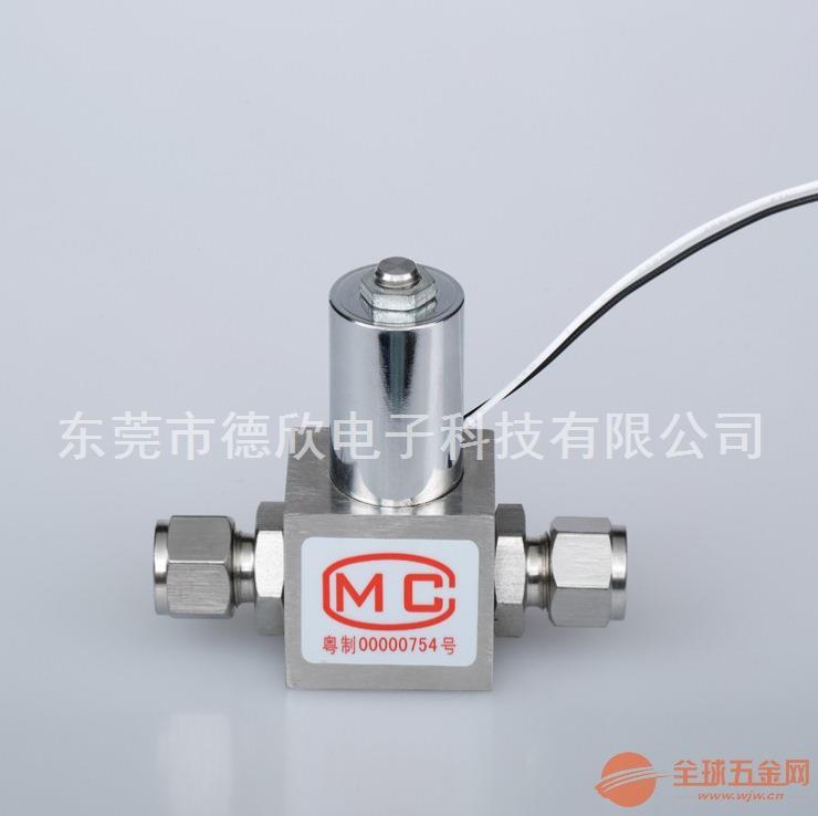 电磁调节阀(最大功率小于8w)--东莞德欣电子科技