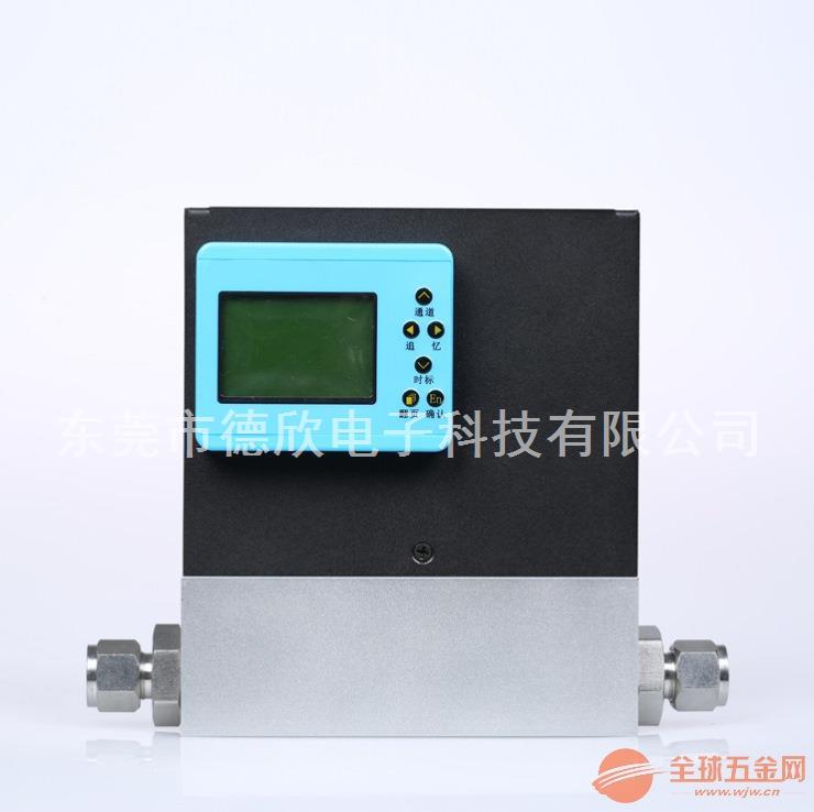 DSN-MFM600气体质量流量计