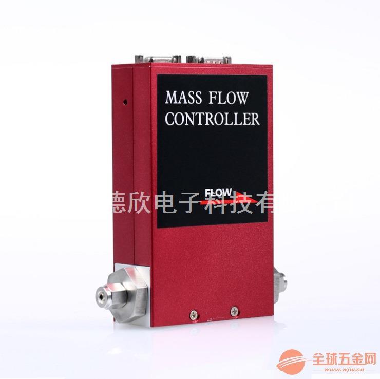 MFC 流量控制器 DSN-MFC500