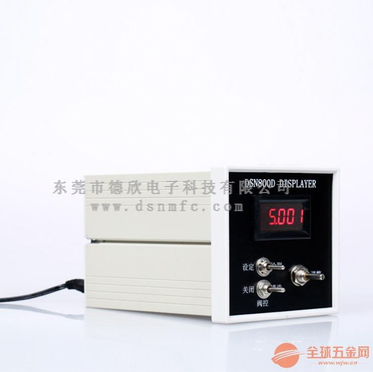 DSN-800D气体质量流量显示积算仪-高清屏幕