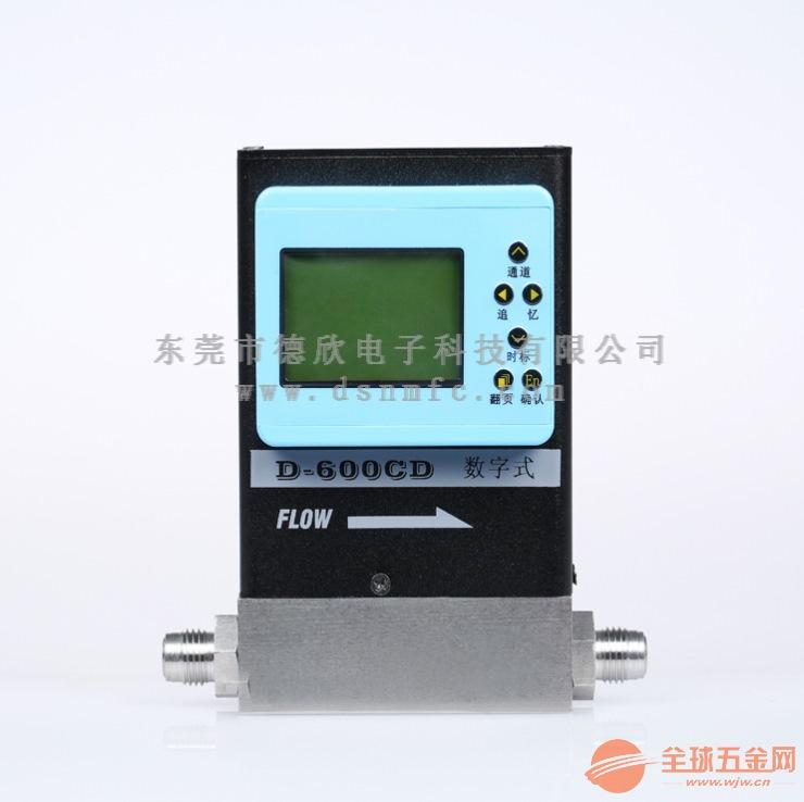 小型圆插头电器连接 可连电脑显示数字型质量流量计