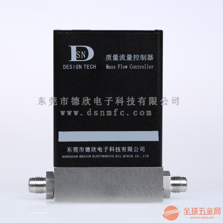 供应大流量气体质量流量控制器-气体质量流量控制器品牌