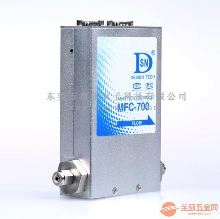自主生产销售气体质量流量控制器