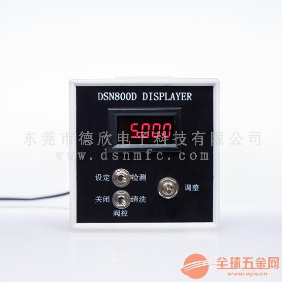 供应DSN800D流量显示积算仪-东莞德欣科技-厂家直销