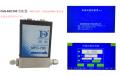 DSN-MFC600CD以及DSN-MFC700