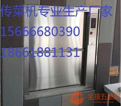智能科技枣庄食堂传菜机