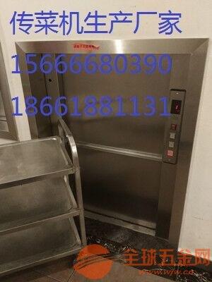 滑县厨房传菜机